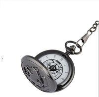 analog jeans - Hippocampal pocket watch series chain pocket watch The alchemist pocket watch of steel jeans pocket watch chain