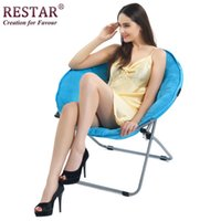 moon chair - Small moon chair lazy chair sofa chair recreational chair lazy sofa the bedroom folding chairs