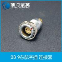 Wholesale Industrial vacuum waterproof metal floating JOYING air plugs B core industrial connectors