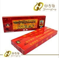 Wholesale Fine Natural incense rich smoke tibetan medicine buddhist sleeping caton box x25 piece