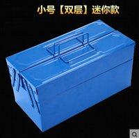 Wholesale iron tool case iron tool box auto tool case hardware case