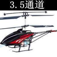 large rc helicopter - 3 channel remote control aircraft alloy mini remote control helicopter large RC Helicopter