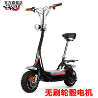 eec electric scooter - Evo electric scooter es08 adult folding rim motor lithium battery electric bicycle