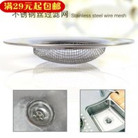 Wholesale Home stainless steel colander pool filter mesh