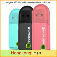 Wholesale Original Portable Mini Pocket WiFi Wireless Network Router Pink and Built in MIMO Dual PIFA antenna