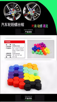 Wholesale 20pcs set Universal Silicone Wheel Lugs Nuts Bolts Covers Hub Screw Cover Protective Caps Color