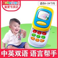 Wholesale AUBAY new slide music mobile phone children obey baby Tong Yizhi phone toys early simulation