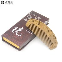 Wholesale 100 pure natural green sandalwood comb manufacturers antic static comb head massage health care comb carving grape