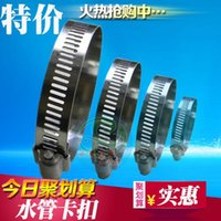 Wholesale Stainless steel hose clamps pipe clamp hoop hoop buckle buckle stainless steel pipes pipe clamp