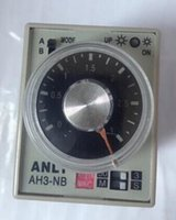 Wholesale Supply CKCAH3 relay AH3 NBANLY electronic counter time relay v