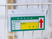 Wholesale 50pcs White PVC Plastic Price Tag Label Display Holder With Hanging buckle on Mesh Basket On Rack Shelf