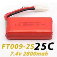 Wholesale Upgraded High Capacity V mAh Replacement Li po Battery for Feilun FT009 RC Boat Spare Parts