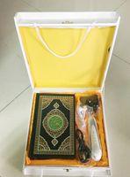 Wholesale Islamic GB Memory Quran Read Pen Quran Player Pq15