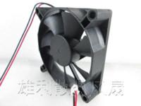 bear dispenser - high quality New original TD8020LS V A CM fan dispenser MM quiet fan fans throw