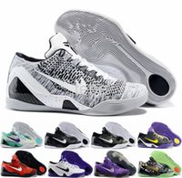 Wholesale New Kobe Elite Low Basketball Shoes Men Retro White Grey Kobe s Sneakers Good Top Quality KB Sports Shoes Size