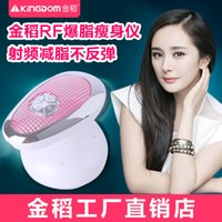 Wholesale Ultrasonic IPL RF Radio Frequency Body Slimming body sculpting slimming instrument beauty instrument KD