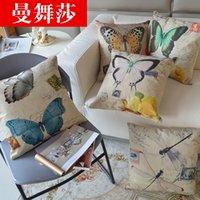 baby chair cushion - home Sofa bed cushion cotton pillow pillow break butterfly cute cartoon car containing core office cushion chair cushion bed pillow