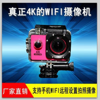 Wholesale 2016 Promotion with Pink Microsd Tf Hd p Fixed Focus Wifi Real k Waterproof Camera Motion Dv Tachograph Diving Aerial Multi Function