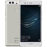 Huella digital <b>Huawei</b> P9 4G LTE Kirin 955 Octa Core 3GB 32GB Android 6.0 5,2 pulg IPS1920 * 1080 FHD tarjeta SIM dual 12.0mp cámara del smartphone