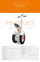 Wholesale Airwheel A3 Electric car two self balancing scooter car body thinking