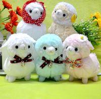 alpaca scarfs - cm Amuse Kid Alpacasso Cute Bell Scarf Arpakasso Alpaca Stuffed Plush Toy Doll