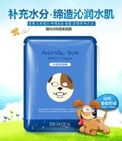 animal treatments - Ya spring manufacturers animal mask animal mask adorable dog Moisturizing Oil soothes skin pores