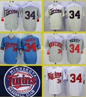 Wholesale Minnesota Twins Cool Base Baseball Jersey Blue Gray White Stripe Kirby Puckett Turn Back The Clock Jersey
