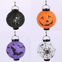 Wholesale 2016 Latest Halloween jokes funny pumpkin paper lantern Children s Halloween fun toys