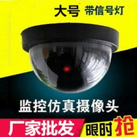 Wholesale Factory direct simulation monitoring simulation camera false monitoring false camera false hemisphere large with light