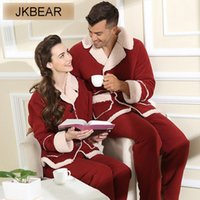 Couples Christmas Pajamas Price Comparison | Buy Cheapest Couples ...