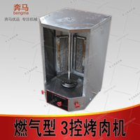 Wholesale Commercial enhance control Turkey barbecue grill gas automatic rotary barbecue grill Brazil barbecue