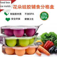 Wholesale With cover silicone ice hole size assist food ice box of the ice mold silicone baby baby assist food box