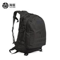 Wholesale Outdoor sports camouflage backpack Military enthusiasts climbing package on foot Shoulders to upgrade