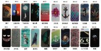 Leather apple moon - For Iphone S Plus SE S S Lion Moon Boat Graff Rose Panada Sun Balloon Owl Flower Soft TPU IMD Case Feather Butterfly Anchor Skin