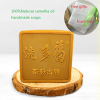 baby face woman - 100 natural camellia oil handmade soaps for all Kinds of skin pregnant women and Baby