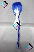 aladdin accessories - Aladdin Wig The Labyrinth of Magic Wig Aladdin Cosplay Wig Blue Mens The Labyrinth of Magic Cosplay Wigs