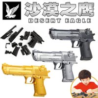 Wholesale Hot sale kid toy educational building blocks gun model building kits assembling pistol Desert Eagle child assembled bricks