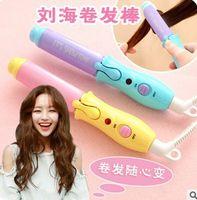 Wholesale 2016 new arrival mini hair curlers automatic ceramic mini electric hair stick big bangs hair straight dual use artifact