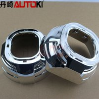 Wholesale inchesKoito Q5 hid bi xenon projector lens with shroud high temp resistant Q5 Caynne type with PC rings