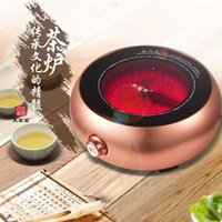 Wholesale household electric power stove ceramic cooker electric genuine Mini tea furnace Induction Cookers Home Appliances