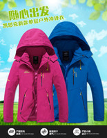 Wholesale ski wear men and women lovers model outdoor windproof and waterprooof mountaineering wear pure color a thin coat hooded