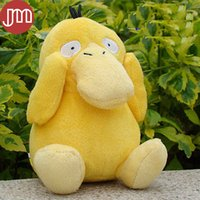 baby duck video - New Psyduck Pocket Duck Plush Toy Animal Anime Cartoon Soft Doll cm Kids Gifts Baby Dolls Brinquedos