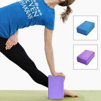 Wholesale 23x15x CM EVA Yoga Blocks Practice Fitness Gym Sport Tool Yoga Bricks Foaming Foam Home Exercise Equipment MD0023 salebags