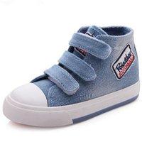 b jeans sale - 2016 hot sale New fashion classic Boys Sports Girls Canvas Flats Children Shoes Kids Sneakers Casual Sneakers Jeans Color Kids Shoes HD217