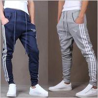 Wholesale 2016 jogger pants for boy men pants cheap price sport workout gym jogger pants Hip Hop Slim Football pants feet pants training pants