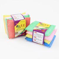 Wholesale Wash King dozen Home Furnishing daily washing towel scrub clean cloth small commodity