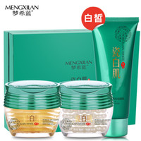 Wholesale MENGXILAN k Face Cream Face Cleanser Ageless Skin Care Moisturizing Whitening Lift Firming Acne Treatment Remove Blackhead pc