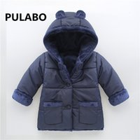 baby bear designer clothing - Winter Baby Snowsuit Warm Jackets amp Coats Girls Designer Baby Clothes Velvet Cute Bear Ear Overall Newborn Outerwear