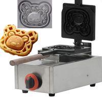 Wholesale CE high quality gas cartoon shape waffle machine for sell Special shape nestle machine