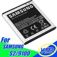 Wholesale SamsungSamsung SII Galaxy S2 I9100 EB F1A2GBU Battery For Samsung Galaxy S2 i9100 i9108 mah High Quality Mobile Cell Phone Battery